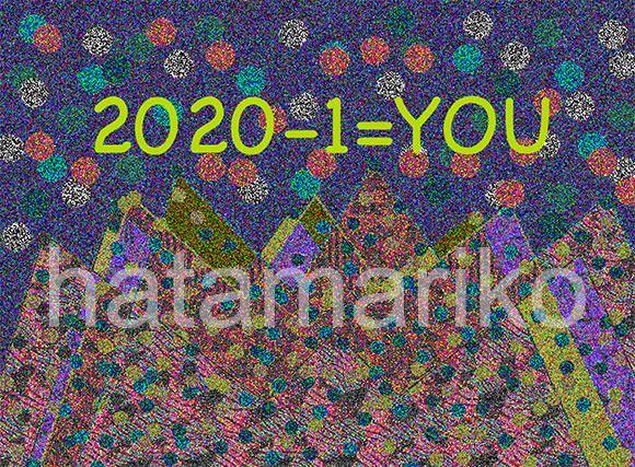 秦万里子展2018『2020-1=YOU』